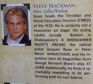 The Sound of Music: Steve Hackman